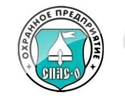 """НЧОП """"Спас-О"""""""