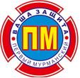 «Первый Мурманский Союз Компаний Безопасности»