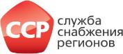 """ООО """"Снабжение Регионов"""""""