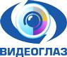 Компания «Видеоглаз»