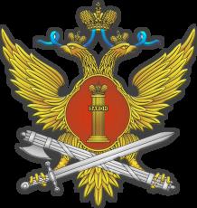 ФКУ ИК-13 ГУФСИН России по Самарской области
