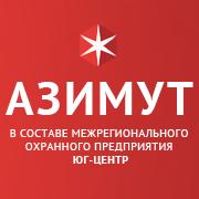 """ООО ЧОП """"Азимут"""""""