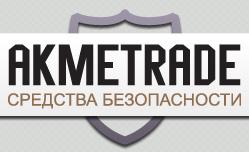 Компания Акметрейд