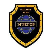 """Профессиональное бюро охраны """"ЭГРЕГОР"""""""