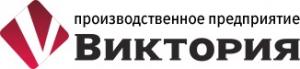 ООО «Виктория»
