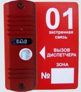 """Торговая сеть пожарного оборудования """"Магазин 01"""""""