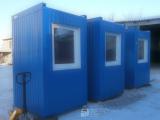 ООО «Завод мобильных зданий»