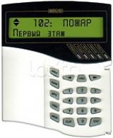 Пульт контроля и управления охранно-пожарный Болид С2000М