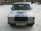 ЧОП «Сибиряк-А»
