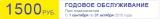 Группа компаний «БалтОхранСоюз»
