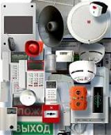 Внутриобъектовая радиосистема охранно-пожарной и адресно-аналоговой пожарной сигнализации и оповещен